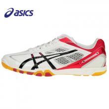 Asics/亚瑟士爱世克私乒乓球鞋专业比赛运动轻便男女鞋TPA327