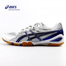 Asics/亚瑟士爱世克私乒乓球鞋比赛运动轻便透气男鞋TPA329