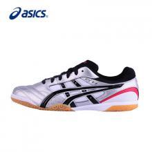 ASICS/亚瑟士爱世克私乒乓球鞋R40XQ运动鞋 透气轻便耐磨男鞋女鞋