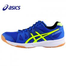 ASICS亞瑟士愛世克斯B400N專業乒乓球鞋運動訓練鞋-M3跨界王