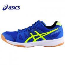 ASICS亚瑟士爱世克斯B400N专业乒乓球鞋运动训练鞋-M3跨界王