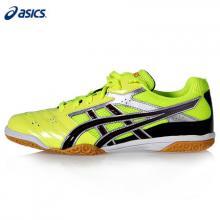 Asics/亚瑟士爱世克私乒乓球鞋比赛运动轻便透气男鞋TPAA01