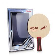 NITTAKU尼塔库ADELIE红鸟羽NX0791/NE6863乒乓球底板球拍
