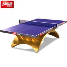 DHS/红双喜金彩虹乒乓球台DXBG186-1国际高级比赛室内乒乓球台LED灯
