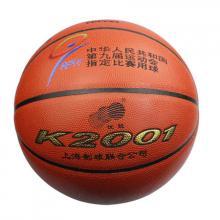 火车头篮球型号K2001比赛/K2001 篮球 成人标准7号