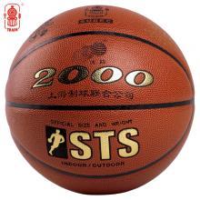 火车牌 火车头篮球 STS2000 超细PU革 7号