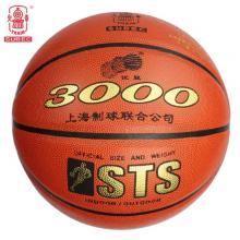 火车头篮球TB7019 PU 标准用球7号