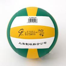 火车头排球TV5606 超纤PU 九运制定用球 比赛球 5号