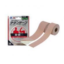 法藤Phiten 肩腕 伸缩钛贴卷运动绷带运动护具 随时随地肌效贴肌能