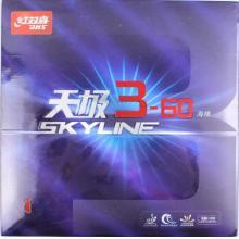 DHS红双喜胶皮乒乓球反胶套胶天极3升级版天极3-60