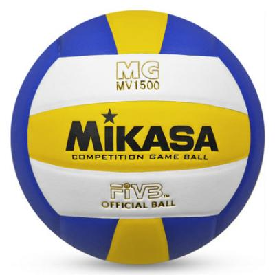 MIKASA米卡萨排球MV1500 PU中考学生5号室内室外专用训练比赛