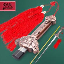 太极剑伸缩锌合金健身晨练折叠剑男女不锈钢伸缩剑
