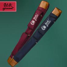 劲武太极剑袋高档剑套加厚牛筋帆布 单层/双层多功能武术刀剑袋