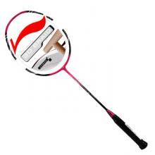 李宁LINING羽毛球拍BP300A AYPD092全碳素单拍 纳米科技中高端羽拍攻守兼备偏控球型