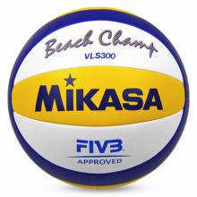 MIKASA米卡萨 VLS300 沙滩排球 比赛用球