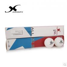 許紹發 三星球 新材料 40+ 無縫球 乒乓球 6只裝/盒