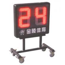 金陵二十四秒电子计时器