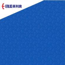 英利奥LOGO纹4.5mm乒乓球羽毛球篮球综合运动场地PVC地胶塑胶地板
