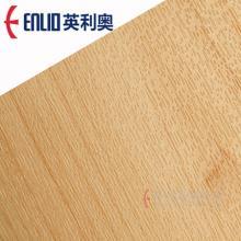 英利奥枫木纹4.5mm 7.0mm篮球排球健身房运动场地馆PVC运动塑胶运动地板