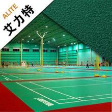 艾力特 水晶砂4.5mm 羽毛球场地场馆 PVC运动地胶 塑胶地板