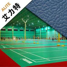 艾力特 宝石纹4.5mm 乒乓羽毛篮球综合运动场地PVC地胶塑胶地板