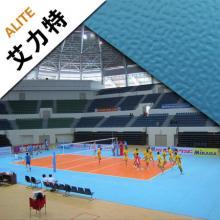 艾力特雨花石4.7mm网球排球室内运动地胶加厚防滑pvc弹性地板胶垫