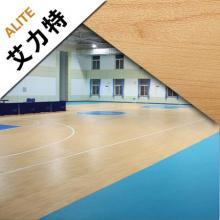 艾力特枫木纹4.5mm篮排球健身房运动场地馆PVC运动塑胶地板