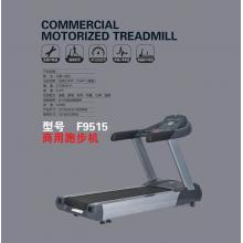 Burn Machine F9515 商用跑步机 大型 豪华 专业 健身房专用 静音 可折叠
