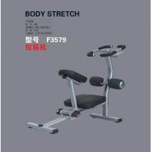 Burn Machine F3579 拉伸器 拉筋机 健身房专用 训练康复压腿机