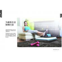 英瑞得 乐健套装 健身生活 迷你小配件 收纳箱 5、8、10、15、20平米