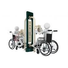 瑞动康复系列钟摆器残疾人户外健身器材室外健身器材公园健身器材户外路径小区健身器材