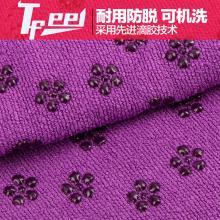 TFEEL 瑜伽毯 瑜伽铺巾 瑜伽垫 加长 加厚 防滑铺垫 健身毯子