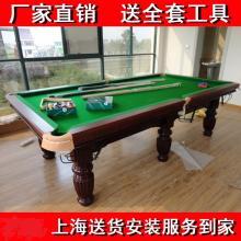 瑞动ING-006美式台球桌 高级美式台球桌