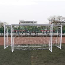 瑞动品牌 3人、5人、7人、11人制足球门 可拆卸