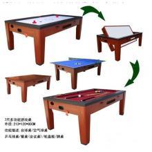 多功能旋转台 台球桌/餐桌/乒乓球桌/空气球桌/牌桌/轮盘