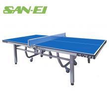 三聚氰胺乒乓球桌日本SAN-EI三英乒乓球台ABSOLUTEVAB-25连体双折