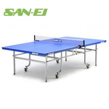 三聚氰胺乒乓球桌 日本SAN-EI三英乒乓球台SVM-25D连体双折球台