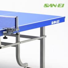 三聚氰胺乒乓球桌 日本SAN-EI三英乒乓球台SVM-18连体双折球桌