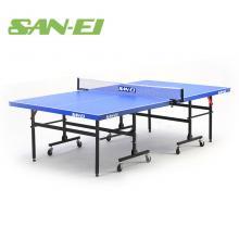 日本SAN-EI三英乒乓球臺SSM-25分體單折乒乓球桌全國包郵送網架