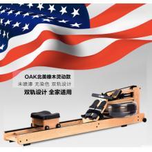 悍森Handsom水阻划船机家用划船器纸牌屋品牌OAK橡木精灵款
