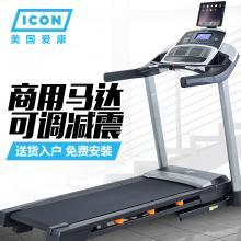 icon美國愛康跑步機家用商用馬達靜音電動折疊大型12916