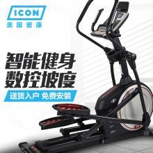 icon美國愛康橢圓機家用款靜音磁控太空漫步機踏步機走步機99915