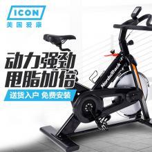 美国icon爱康动感单车家用静音室内健身自行车脚踏车单车03016
