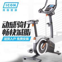 icon美国爱康立式健身车家用静音磁控自行车室内运动脚踏车78915