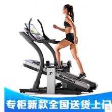 美国ICON爱康X22 Incline Trainer  智能全彩屏家用健身房专用登山机