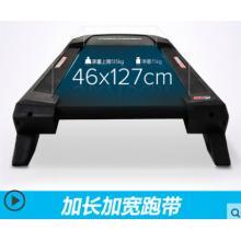 美國icon愛康智能全彩屏多功能跑步機家用靜音健身房登山機X22i