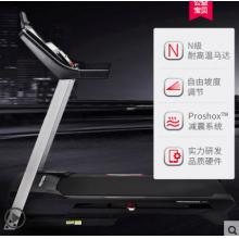 美国icon爱康跑步机家用款小型折叠静音坡度调节健身房专用305CST