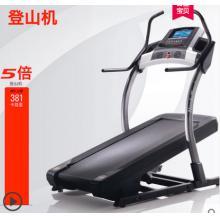 爱康跑步机29714智能全彩屏高端家用款超静音健身房专用登山机X9i