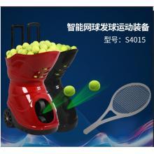 斯波阿斯自动网球发球机S4015智能网球训练器材练习陪练器教练